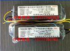 FBDZ40-1X2L型高效节能防爆电子镇流器YK40-2xDFL防爆电子镇流器