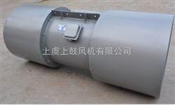 SDS(R)-11.2-4P-30kw系列隧道风机报价