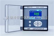 LC73-CH工業餘氯儀