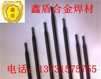 Z308纯镍铸铁焊条 免预热 可加工