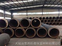 n150湖南省湘西市聚氨酯預制直埋保溫管