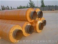 n35廣東省潮州市聚氨酯預制直埋保溫管