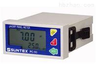 上泰suntex电导率仪EC-410电阻率控制器