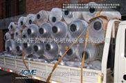 河北【柴油机发电机组排气消声器】供应