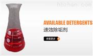锅炉缓蚀剂高标准缓蚀阻垢剂优惠产品