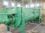 燕加隆JYG型固体废弃物污泥烘干机