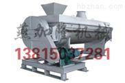 燕加隆JYG型桨叶式污泥烘干机