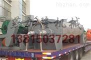 燕加隆JYG型新型污泥烘干机