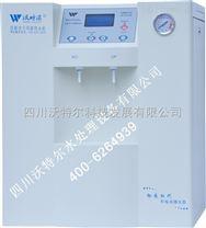 微量有機除熱源型實驗室專用超純水機