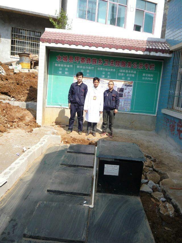 医院地埋式污水处理设备价格