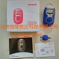美國霍尼韋爾Honeywell-IMPUISE XP2566-0203-O2報警儀