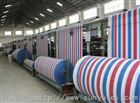 广东彩条布生产厂家