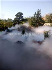 智能景观造雾设备