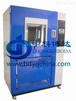 北京砂塵試驗箱價格+防塵試驗箱廠家