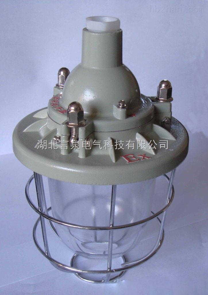 BCD-70W吊杆式防爆金卤灯