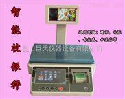 X7-11-全智能收银计价电子秤带彩色触摸屏多少钱