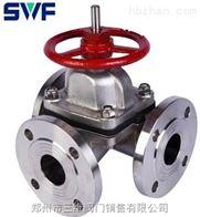 G49W不锈钢三通隔膜阀