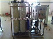 500L/H RO设备-广州反渗透纯水设备
