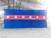 运城豆制品废水处理设备安全环保