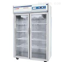 中科美菱4℃血液冷藏箱XC-950L