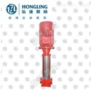XBD4.8/0.56-25GD立式多级消防泵