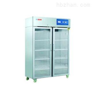 中科美菱双开门YC-968L药品冷藏箱