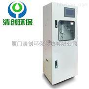 重庆污泥浓度仪,清创科研机构行业专用