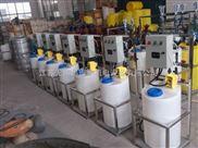 全自动加药设备-杭州无锡上海安徽全自动加药设备/加药装置/智能在线加药装置生产厂家
