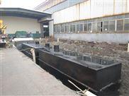 柳州地埋式一体化学校污水处理设备