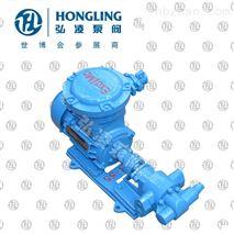 供应KCB18.3齿轮泵