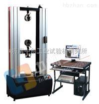 供應優質木質吸音板抗折力試驗機