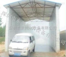 养殖场消毒工程设备