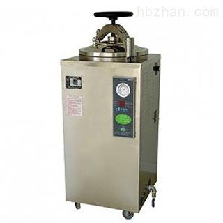 上海博迅压力蒸汽灭菌器YXQ-LS-75SII