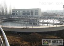 ZQXN周边转动全桥式吸泥机