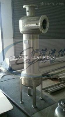 固液分离器