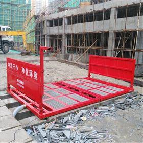 武汉建筑工地冲洗车槽