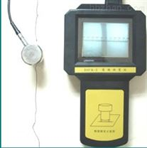 DJCK-2裂縫測寬儀