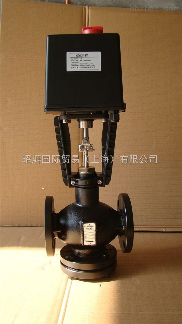 国产电动旁通阀供应 VF45.25+XY1200N