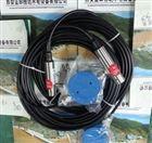投入式液位变送器XPT135水库液位测量器