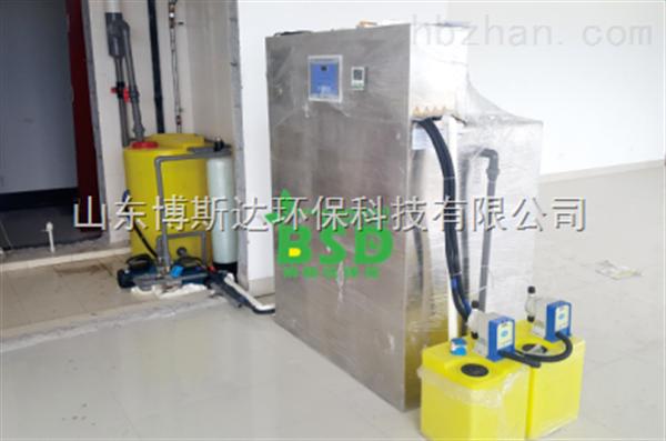 张掖生物实验室废水处理设备及方法用途