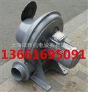 苏州全风TB150-5透浦式鼓风机