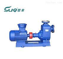 供应80CYZ-A-17卫生电动自吸油泵