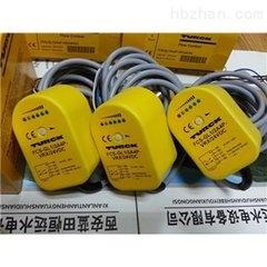 TURCK进口流量开关FCS-G1/2A4-AX8P/FCS-G1/2A4P-VRX24VDC型厂家