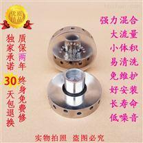 鼎静DLS-20蒸汽加热消音器