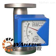 氣體轉子流量計