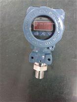 液晶显示扩散硅压力变送器