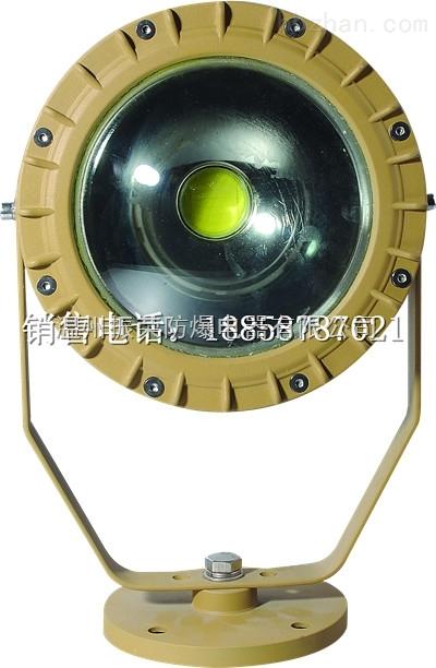 LED防爆灯100W价格