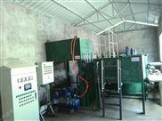 三门峡酒精废水处理公司