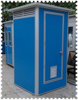 移动洗水间、环保厕所、SY001打包厕所