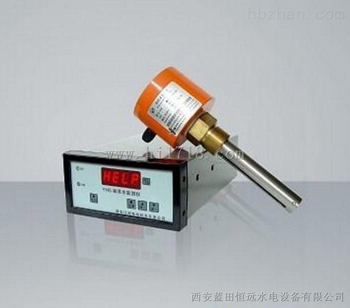 渭南水电站YHS-2油混水监测装置生产厂家